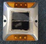 Желтый отражательный алюминиевый стержень дороги глаз стержня/кота дороги (JG-02)