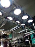 Indicatore luminoso usato IP65 della baia del UFO LED del centro commerciale della fabbrica alto con 100W