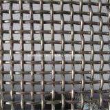 Acoplamiento de alambre prensado tejido galvanizado