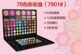 78 produits de beauté chauds de vente d'usine de produits de beauté de renivellement de couleurs