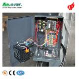 Mezclador horizontal grande de la alta calidad