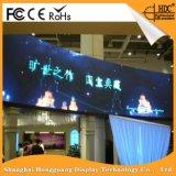 풀 컬러 실내 P1.6 발광 다이오드 표시 표시 LED 영상 벽