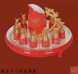 12 Zodiac óculos, Presente de Ano Novo, Enterprise dons de negócios personalizados