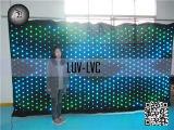 Toile de fond rideau lumineux à LED