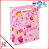 Baloon Birthday Paper Gift Bags con Satin Ribbon Handle