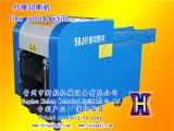 Cortador de pano Waste da máquina de estaca da fibra do cortador de pano