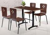 Cadeira de jantar plástica da mobília confortável sem braços moderna da HOME do restaurante
