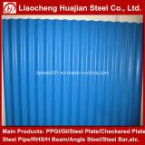 Feuilles en acier galvanisé en tôle de fer en métal SGCC