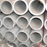 Aluminiumlegierung-rundes Rohr (7A03 7A04 7075)