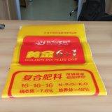 Bolso tejido PP impreso para empaquetar el fertilizante 50kg