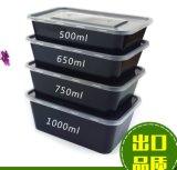 Contenitore di alimento di plastica a gettare con il coperchio del forno a microonde dell'alimento di Takeway su Ce