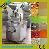 ステンレス鋼のチリペッパーの塩の砂糖のスパイスの粉砕機