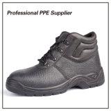 Ботинок минируя безопасности пальца ноги высокого качества стальной