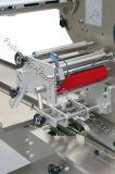Машина упаковки еды системы упаковки машины упаковки подушки расстегая яичка полноавтоматическая