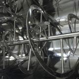 水平のミキサーの粉のミキサー機械