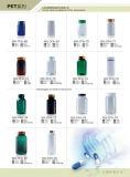 بالجملة محبوبة زجاجة واضحة بلاستيكيّة زجاجات صيدلانيّة ([200مل])