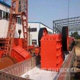 O triturador de maxila da maquinaria de mineração manufatura