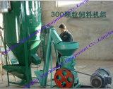El pequeño pienso de China plano muere el molino de la pelotilla que hace la máquina