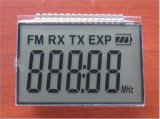 最もよい提供TN/Stn LCDの表示