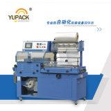 Установите флажок Yupack полностью автоматической коробки термоусадочную упаковку машины/туннель нагрева машины