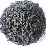 El carbón activado para Tratamiento de aguas