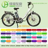 우아한 26 인치 전기 도시 자전거 (JB-TDF02Z)