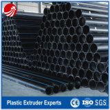 PE HDPE LDPE большого диаметра трубы трубы для изготовления продажи