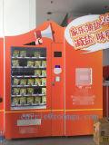 Scarpe / Pantofole Distributore automatico