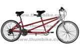 """"""" bicyclette 26 tandem (TMT-26BD)"""