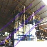 Meilleur prix d'usine ensemble des dépôts humides de type ligne de production de fruits de l'huile de palme