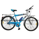 Whole of halls Steel Mountain Bicycle with carrier MTB-075