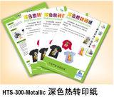Papel de transferencia de inyección de tinta metálica (HTS-300 metálico)