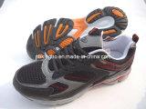 Chaussures de sport (KB-214)