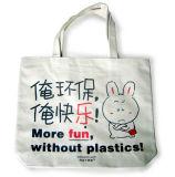 Многоразовый мешок для экологически чистого хлопка (YFMBD008)
