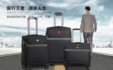 "Высокий багаж 20 вагонетки Quliaty "" /24 "" /28 "" мешков багажа перемещения багажа дела"