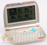 CTP TFT LCDの表示のモジュールとの4.3インチ
