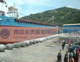 Los bolsos de aire de goma de la marca de fábrica superior para los barcos, vaso, expiden en el astillero