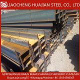 Q235B 구조 강철 건물을%s 동등한 강철 H 광속