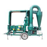 シード穀物の豆のクリーニングの処理機械