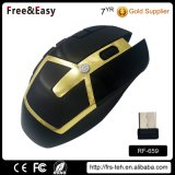USBの記憶を用いる個人化された2.4G無線光学マウス