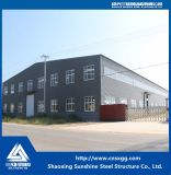 Oficina industrial Prefab do armazém da construção de aço do baixo custo