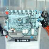 Truck Engines Wd615 for Sinotruk and Weichai