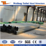 Система плакирования палубы стального пола для здания стальной структуры
