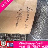 Богатым сплетенная вольфрамом ячеистая сеть, ткань оборудования вольфрама (изготовление)