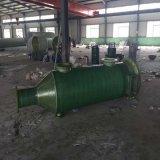 Depurador de gas industrial de FRP