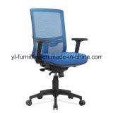 Silla de oficina giratoria de tela de malla de elevación oficina silla del balanceo del ordenador