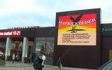 熱い販売の広告のための屋外のフルカラーのデジタルLED印か表示板(P5、P6、P8)