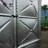 공장을%s 최신 담궈진 직류 전기를 통한 강철 산업 물 탱크