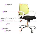 Neuer moderner Büro-Ineinander greifen-Schwenker-Büro-Stuhl/elastische Büro-Stuhl-Armlehnen-Abdeckungen