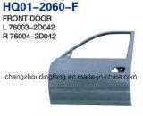 문 회의는 Hyundai Avante Elantra 2004년 #OEM를 76003-2D042/76004-2D042/77003-2D031/76004-2D031 적합하다